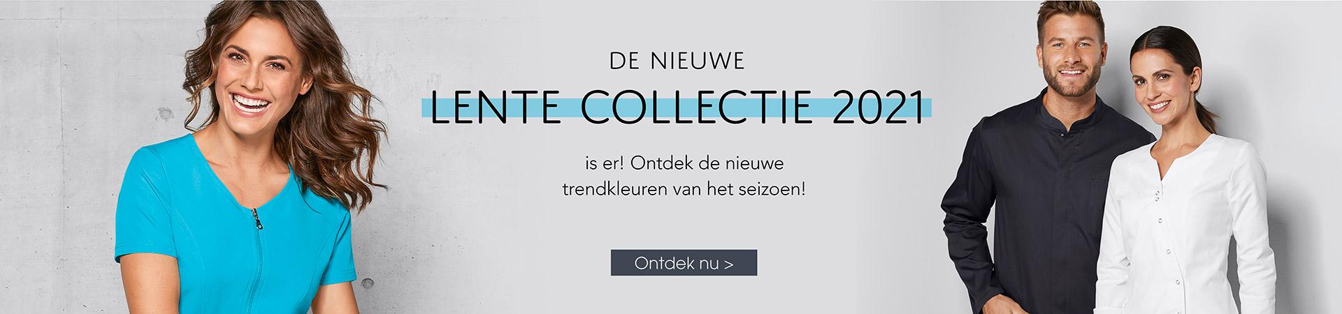 De nieuwe collectie 2021